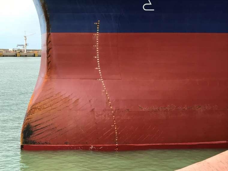 Draft Survey   Seatech Marine Services & Cargo Surveys